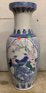 "Asian Peacock Vase 26"" Tall"