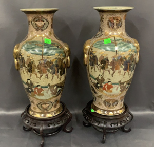 "Pr 15"" Decorative Oriental Vases On Wood Bases"
