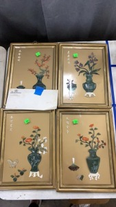 Set Of 4 Oriental Framed 14x10 Plaques W/